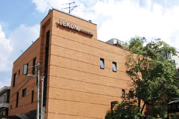 2007.11_디자인연구소.JPG
